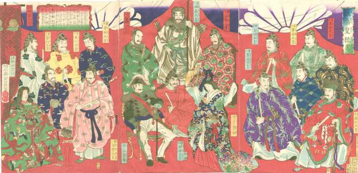 chikanobu_toyohara_-_imperial_lineage